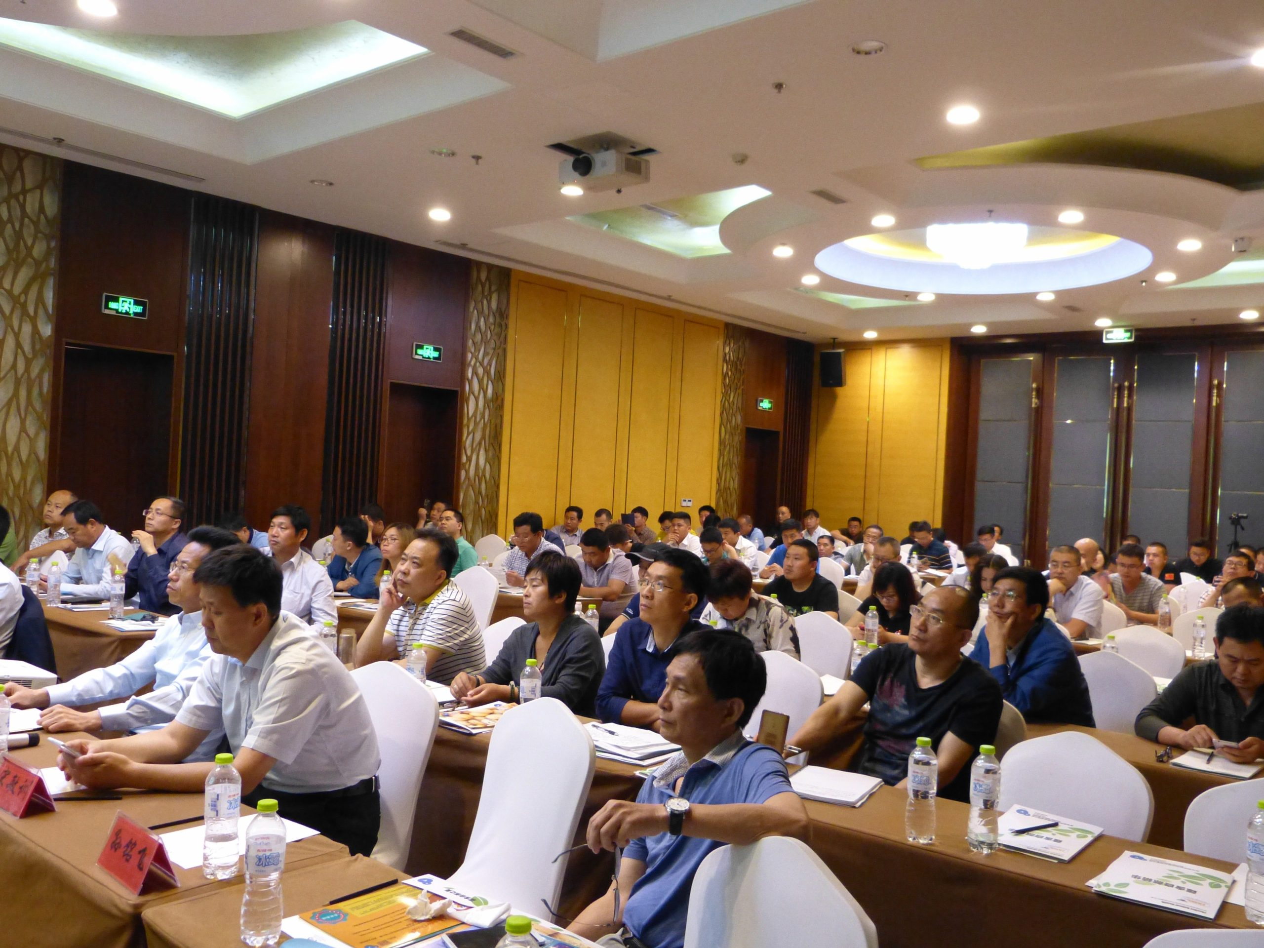 2017-China-EU-Layer-Farming-Summit-3
